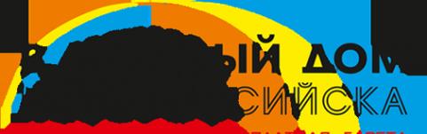 Логотип компании В каждый дом Новороссийска