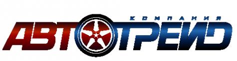 Логотип компании АвтоТрейд