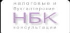 Логотип компании НБК
